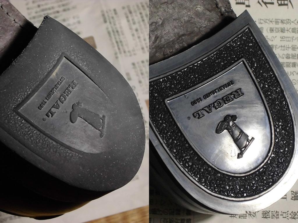 10年ほど前に購入した、リーガルのUチップ革靴。 ふと靴底を見てみると、かかと部分がだいぶ磨り減っている事に気づきました。